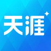 天涯社区app下载_天涯社区app最新版免费下载