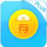 存信誉plusapp下载_存信誉plusapp最新版免费下载
