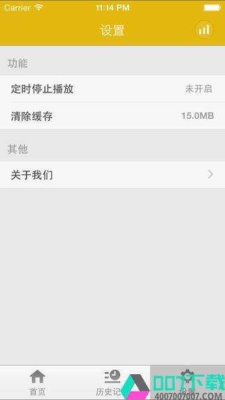3d电影app下载_3d电影app最新版免费下载