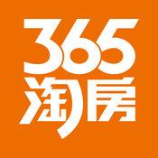 365淘房app下载_365淘房app最新版免费下载