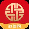 政信理财app下载_政信理财app最新版免费下载