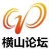 横山论坛app下载_横山论坛app最新版免费下载