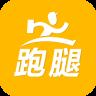 快乐跑腿app下载_快乐跑腿app最新版免费下载