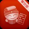 二维火掌柜app下载_二维火掌柜app最新版免费下载
