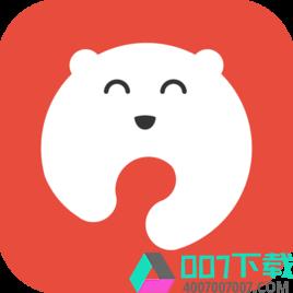 天天用车app下载_天天用车app最新版免费下载
