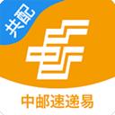 共享配送app下载_共享配送app最新版免费下载