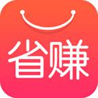 省赚app下载_省赚app最新版免费下载