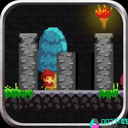 勇敢的冒险手游下载_勇敢的冒险手游最新版免费下载