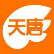 天唐动漫app下载_天唐动漫app最新版免费下载