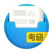 口袋题库考研app下载_口袋题库考研app最新版免费下载