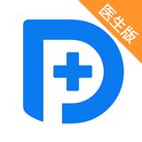 百度医生app下载_百度医生app最新版免费下载
