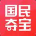 国民夺宝app下载_国民夺宝app最新版免费下载