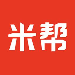 米帮app下载_米帮app最新版免费下载