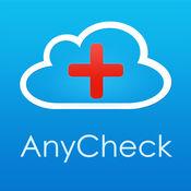 安测健康app下载_安测健康app最新版免费下载