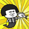 全民养鲸鱼红包下载app下载_全民养鲸鱼红包下载app最新版免费下载