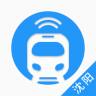 智慧电车app下载_智慧电车app最新版免费下载