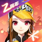 QQ飞车手游app下载_QQ飞车手游app最新版免费下载