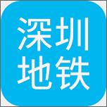 深圳地铁查询app下载_深圳地铁查询app最新版免费下载