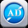 广告清除器app下载_广告清除器app最新版免费下载