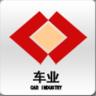 车业app下载_车业app最新版免费下载