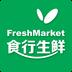食行生鲜app下载_食行生鲜app最新版免费下载