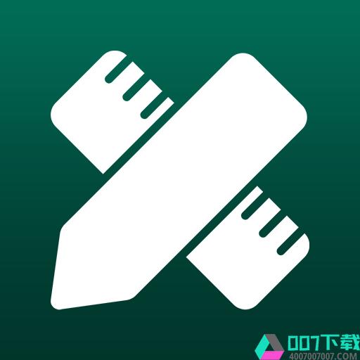 测速测距多合一app下载_测速测距多合一app最新版免费下载