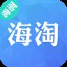 海润海淘app下载_海润海淘app最新版免费下载