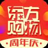 东方购物app下载_东方购物app最新版免费下载
