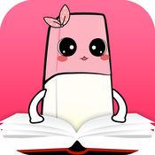 橡皮文学app下载_橡皮文学app最新版免费下载