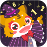 儿童数学游戏app下载_儿童数学游戏app最新版免费下载