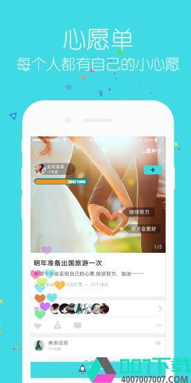 多多攒钱app下载_多多攒钱app最新版免费下载