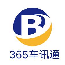 365车讯通app下载_365车讯通app最新版免费下载