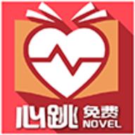 免费心跳小说app下载_免费心跳小说app最新版免费下载