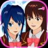 樱花校园模拟器血色樱花镇app下载_樱花校园模拟器血色樱花镇app最新版免费下载