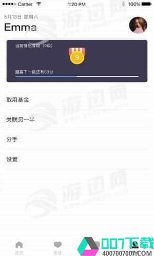 恋爱宝app下载_恋爱宝app最新版免费下载