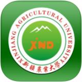 新疆农大app下载_新疆农大app最新版免费下载