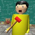 失控的数学老师app下载_失控的数学老师app最新版免费下载