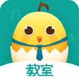 音乐壳教室app下载_音乐壳教室app最新版免费下载