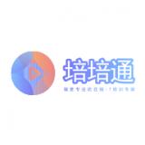 培培通app下载_培培通app最新版免费下载