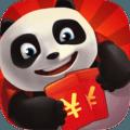 熊猫大侠红包版app下载_熊猫大侠红包版app最新版免费下载