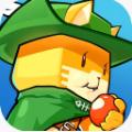 达猫小分队app下载_达猫小分队app最新版免费下载