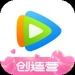 腾讯视频app下载_腾讯视频app最新版免费下载