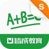 作业平台app下载_作业平台app最新版免费下载