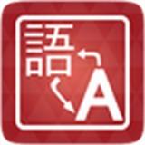 芒果翻译app下载_芒果翻译app最新版免费下载