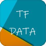 TIF数据工具箱app下载_TIF数据工具箱app最新版免费下载
