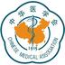 宁波市医学会app下载_宁波市医学会app最新版免费下载