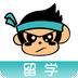 留学备考族app下载_留学备考族app最新版免费下载