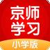 京师学习app下载_京师学习app最新版免费下载