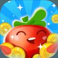 阳光水果铺红包版app下载_阳光水果铺红包版app最新版免费下载