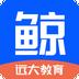 鲸工链app下载_鲸工链app最新版免费下载